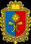 khmelnitsky